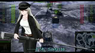 【WoT】重駆逐戦車Jagdtiger part1【擬人