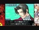 絶対☆逆転☆ヌルヌル【XXハンター vs ブロントさん】