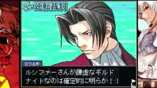 絶対☆逆転☆ヌルヌル【XXハンター vs ブロ