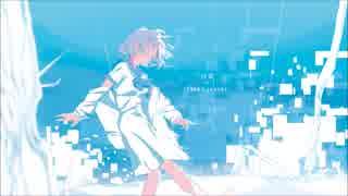 初投稿*お水が歌ってみた Alice in 冷凍庫 【うたういろはす】