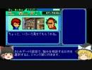 パワポケ3サクセスで育成の限界に挑む! -ドリル編- Part4【...