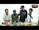 DROP OUT -23rd Season- 第1話(1/4)