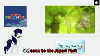 けものフレンズ 第8話 (オキニ天国) 外国