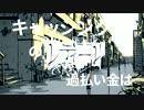 アディーレ/flower