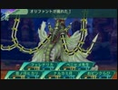 闇と光の世界樹の迷宮5 実況プレイ Part28
