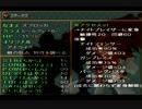 【WA】ワイルドアームズ風世界観でTRPG【初心者鳥】Fil...