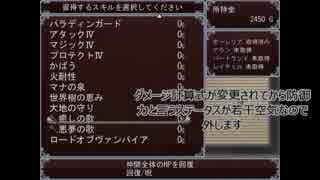 【字幕プレイ動画】フリーゲームルナティ