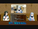 【MMD艦これ】 水鬼さんファミリー 裏の3 【MMD紙芝居】