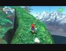 スーパーマリオオデッセイ公式実機プレイ#4 Super Mario Odyssey - Nintendo E3 2017