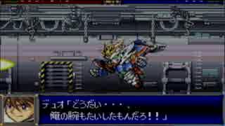 攻略 スーパー d ロボット 大戦