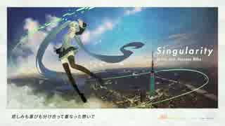 初音ミクオリジナル曲「Singularity」