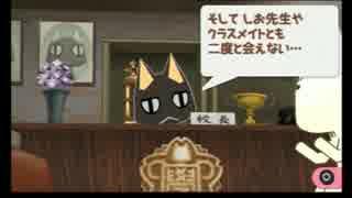 【実況】トロと青春 part63
