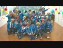 【あんスタ】37人で学園天国踊ってみた【コスプレ】