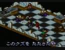 【そげ部】古代魔法SF鬼畜ADV「シャドウラン」で3人が行方不明part07