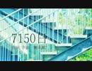 【萩えもん】7150日【歌ってみた】