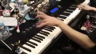 「拝啓ドッペルゲンガー」 を弾いてみた 【ピアノ】