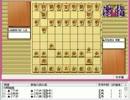 気になる棋譜を見ようその1042(羽生棋聖 対 斎藤七段)