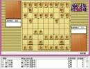 気になる棋譜を見ようその1043(藤岡アマ 対 藤井四段)