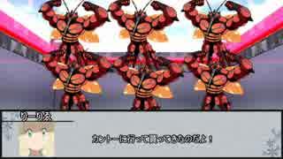 【シノビガミ】暁の姫君 第六話【実卓リプレイ】