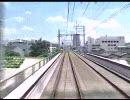 【鉄道】阪急京都線6300系特急 前面展望part.3(正雀通過後~高槻市)