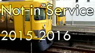 Not in Service 2015-2016