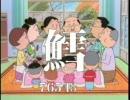寿司ネタの漢字(魚部の漢字)分かるかな?