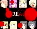 【REset】人生をやり直したい少女の体験録 part1