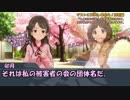 しまむラジオ¥1980 特別編(前編)「3月に