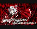 【東方ニコカラ】漆黒の翼 -EVIL WINGS-(on vocal)【SOUND HOLIC】