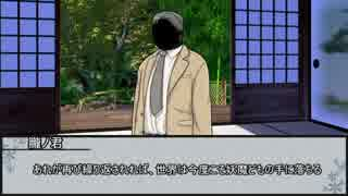 【シノビガミ】暁の姫君 第七話【実卓リプレイ】