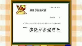 【4479歩】FF6 極限低歩数攻略 season2 pa