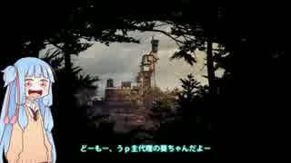 【VOICEROID実況】琴葉家の奇妙な屋敷でお
