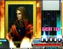 beatmania IIDX VANESSA (A) dj XAN.7 拡大版