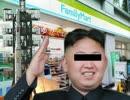 【国民保護サイレン】日本にミサイルが入店したときのBGM