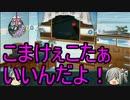【重雷装巡洋艦】礼号組とジオラマ模型【北上】(短縮版)
