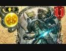 【骸の王編】人気投票したカードでランクマ【シャドバ】