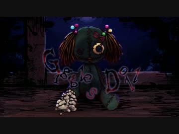 a_hisa - Giggles Doll