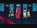 【Fate/MMD】一騎当千【MMD艦これ】
