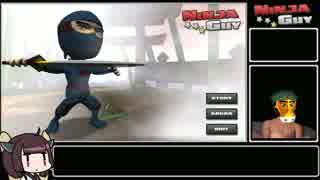 【RTA】Ninja Guy 14分8秒【198円】