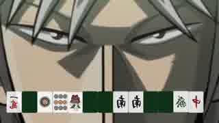 続・アニメ後のアカギの展開第3話『幻想