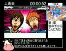 タッチで漫才!メガミの笑壺DS RTA 51分35秒 1/3