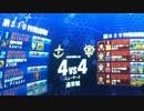 [戦場の絆]NY44[Sクラス()]故障中シマゲル走とニートギャンABS機