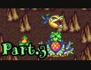 【聖剣伝説2】新たな伝説の旅路 -Part.3-【聖剣伝説COLLECTION】