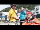 釣りバカ日誌 Season2 新米社員 浜崎伝助 全話パック『第01話~第08話』