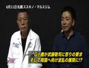 2017.6.11 グレート小鹿記者会見