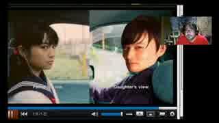 うんこちゃんMAD、高田健志MADを見るよっさん