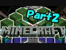 【Minecraft】マイクラでバイオハザードっぽいことやってみたpart2【実況】