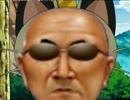 【朗読】変態糞ニャース