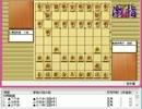 気になる棋譜を見ようその1045(藤井四段 対 澤田六段)