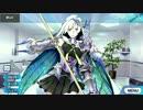 Fate/Grand Order ブリュンヒルデ マイルーム&霊基再臨等ボイス集